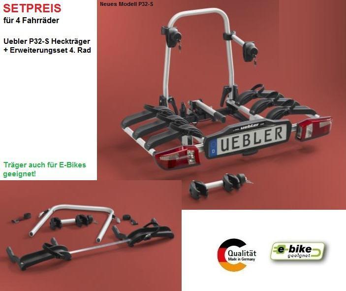 uebler fahrrad kupplungstr ger p32 s erweiterung 4 r der e bikes autoteile walter schork gmbh. Black Bedroom Furniture Sets. Home Design Ideas